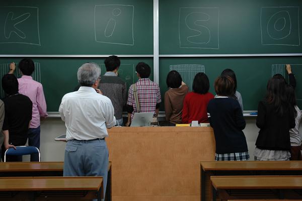 画像設計学科 | 芸術工学部 | アドミッションポリシー | 入試・入学 | 九州大学(KYUSHU UNIVERSITY)